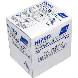《9月25日ポイントUPデー最大P11倍》 ニプロ 防水フィルムロールタイプ サージットロールタイプ 業務用 5cm×10m 防水テープ