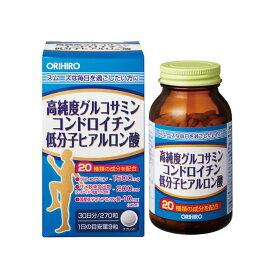 お得な4個組 オリヒロ 高純度グルコサミンコンドロイチン低分子ヒアルロン酸 中高年サプリ 代引きコンビニ受取不可