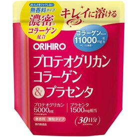 お得なまとめ買い4個セット 新製品 オリヒロ プロテオグリカン コラーゲン&プラセンタ  代引きコンビニ受取不可