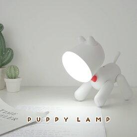 LED デスクライト 犬 いぬ イヌ寝室 照明 授乳 スタンドライト 卓上 スタンド 子供部屋 コードレス 目に優しい おしゃれ USB 読書灯 ベッドサイド 調光 インテリア プレゼント ギフト かわいい ナイト 電気スタンド デスクライト 動物 キャラクター ナイトライト 可愛い