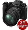 [3年保険付] FUJIFILM X-T4 XF16-80mm レンズキットブラック ミラーレス一眼デジタルカメラレンズキット『2020年4月発売予定』[02P05Nov16]