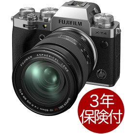 [3年保険付] FUJIFILM X-T4 SILVER XF16-80mm レンズキットシルバー ミラーレス一眼デジタルカメラレンズキット『2020年5月21日発売』[02P05Nov16]