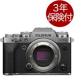 [3年保険付] FUJIFILM X-T4 SILVER ボディー ミラーレス一眼デジタルカメラ『2020年5月21日発売』[02P05Nov16]