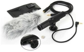 """背立体声传声器,音频技术 AT9941""""交货 ~ 3 个工作日后航运,"""