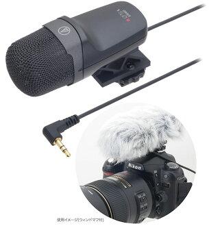 오디오 테크 니카의 AT9945CM バックエレクトレットコンデンサー 형 스테레오 마이크 『 즉 납 』 대구경 φ 14 유닛 채용으로 좌우 유닛의 중심 축이 일치 된 리얼 XY 스테레오로 빠져드는 수 소리가 가능한 일안 반사식 카메라 마이크