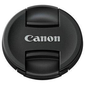 キヤノン レンズキャップ67mm E-67II (4960999845852)[02P05Nov16]