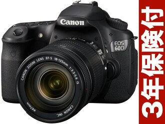 "Canon EOS 60 D EF-S18-135IS Lens Kit ""delivery time 4 weeks' high ratio standard zoom lens Kit"