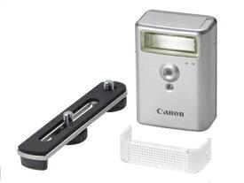 Canon ハイパワーフラッシュ HF-DC2『1~3営業日後の発送』【RCP】[fs04gm][02P05Nov16]