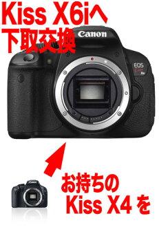 Canon EOS Kiss X6i ← X4 EOS Kiss Digital SLR leaf body upgrade