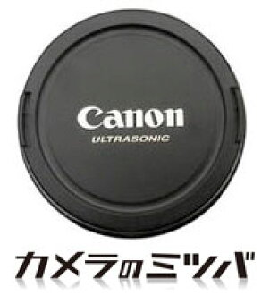 """It is fs3gm for Canon lens cap 58mm E-58U """"immediate delivery possibility"""""""