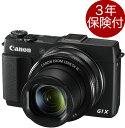 [3年保険付] Canon PowerShot G1X MarkII コンパクトデジタルカメラ[02P05Nov16]