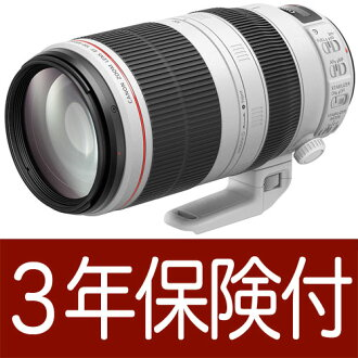 "Canon EF 100-400 mm F4.5-5.6L USM II (IF, RU) ""2014 December sale will book' shutter speed 4 steps of anti-shake correction mechanism with 4 x Telephoto Zoom L lenses 9524B001 [fs04gm], [02P13Nov14]"