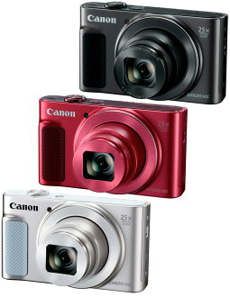 "Canon PowerShot SX620HS ""light delivery after 2 weeks or so, 25 x optical zoom compact digicam"