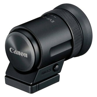 "Canon electron view finder EVF-DC2 ""beginning of April, 2017 new sale"" organic electroluminescence attaching externally electronic viewfinder [fs04gm][02P05Nov16]"