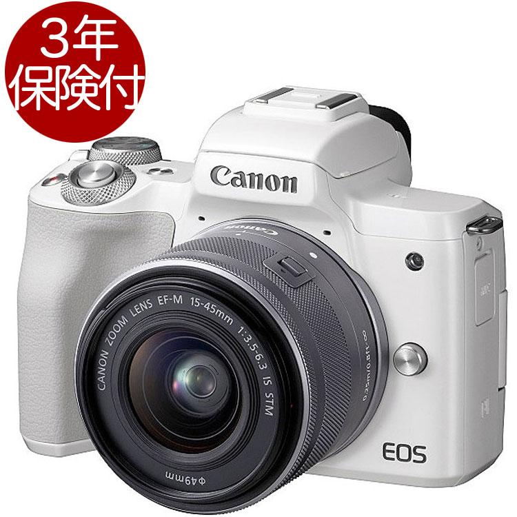 [3年保険付]EOS Kiss M・EF-M15-45 IS STM レンズキット ホワイト EOS KissM White標準ズームレンズキット[02P05Nov16]