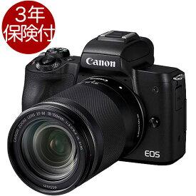 [3年保険付]キヤノン EOS Kiss M・EF-M18-150 IS STM レンズキット ブラック EOS KissM Black 高倍率標準ズームレンズキット[02P05Nov16]