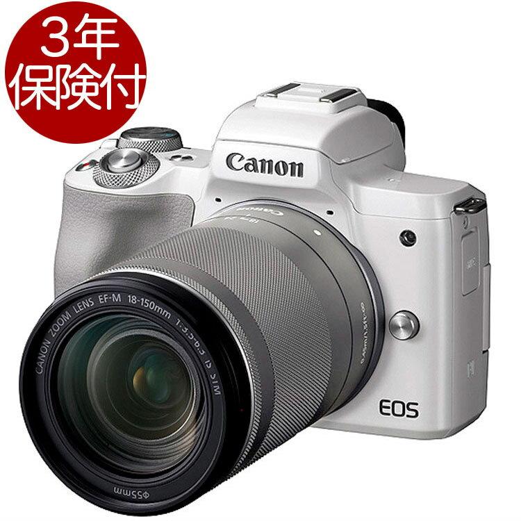 [3年保険付]キヤノン EOS Kiss M・EF-M18-150 IS STM レンズキット ホワイト EOS KissM White 高倍率標準ズームレンズキット[02P05Nov16]