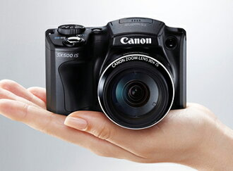 Canon PowerShot SX500 IS high-magnification zoom digital camera fs3gm