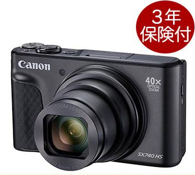 キヤノン PowerShot SX740HS ブラック 40倍ズームコンパクトデジカメ[02P05Nov16]