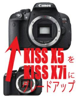 佳能 EOS 吻 X7i ← X 5 EOS 吻數碼單反葉身體升級 [fs04gm] [P15Aug15]