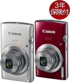 Canon IXY200 光学8倍ズームレンズ・手ぶれ補正IS・こだわりオート搭載コンパクトデジカメ[02P05Nov16]