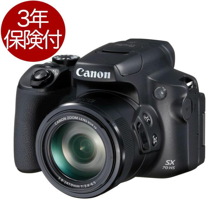 [3年保険付]Canon PowerShot SX70 HS 超高倍率デジタルカメラ『2018年12月下旬発売』光学65倍ズーム搭載デジカメ[02P05Nov16]