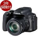 [3年保険付]Canon PowerShot SX70 HS 超高倍率デジタルカメラ 光学65倍ズーム搭載デジカメ[02P05Nov16]