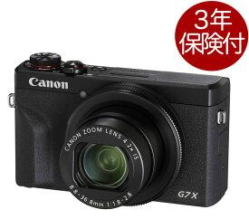[3年保険付] Canon PowerShot G7X MarkIII ブラック 1型高性能プレミアムモデルコンパクトデジタルカメラ[02P05Nov16]