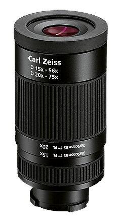カールツァイス ズームアイピース D15-56x/20-75x『1~2営業日後の発送』Carl Zeiss Victory DiaScope 65/85T*FL用 カールツアイスVario Okular接眼レンズ【RCP】[fs04gm][02P05Nov16]