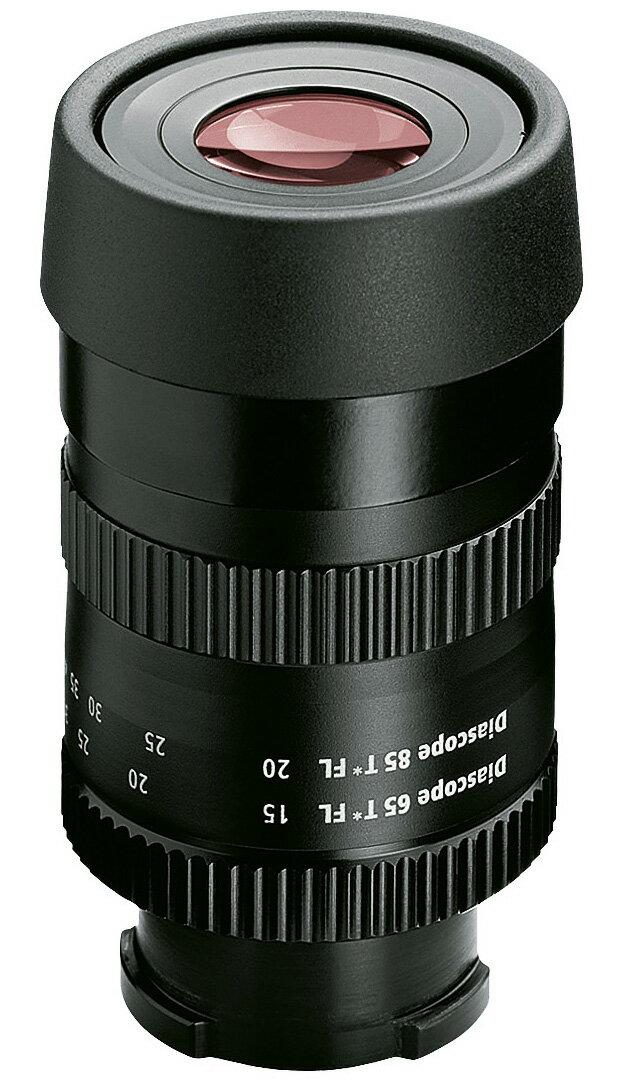 カールツァイス ズームアイピース D15-45x/20-60x『1~2営業日後の発送』Carl Zeiss Victory DiaScope 65/85T*FL用 Vario Okular接眼レンズ【RCP】[fs04gm][02P05Nov16]