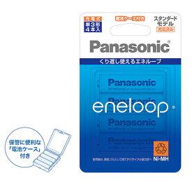 【メール便で送料無料-2】パナソニック エネループ 単3形充電池 4本パック BK-3MCC/4C [02P05Nov16]