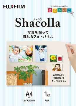 Fujifilm シャコラ(Shacolla)壁タイプ A4サイズ 1枚入り『1〜3営業日後の発送』[写真を貼って壁やガラスなどの平らな場所に貼れる壁タイプのフォトパネル!貼り直しができて繰り返し使用可能。]【RCP】[fs04gm][02P05Nov16]