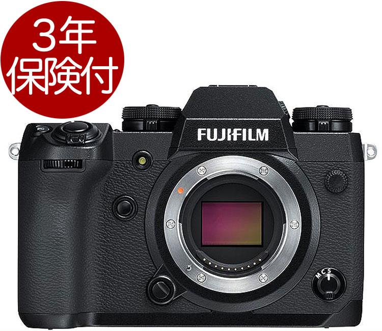 [3年保険付] Fujifilm X-H1 ブラックボディー『即納』【あす楽対応】電子ビューファインダー付ハイエンドミラーレス一眼ボディーセット[02P05Nov16]