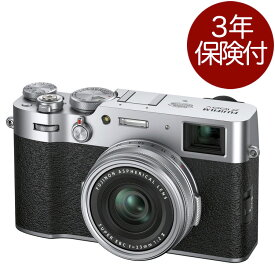 [3年保険付] Fujifilm X100V Silver デジタルカメラ シルバーアドバンスト・ハイブリッドビューファインダー搭載デジカメ『2020年2月27日発売』[02P05Nov16]