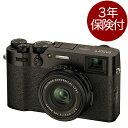 [3年保険付] Fujifilm X100V Black デジタルカメラ シルバーアドバンスト・ハイブリッドビューファインダー搭載デジカ…