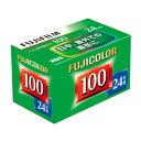 Fujifilm フジカラー FUJICOLOR 100 24枚撮りネガフィルム単品『1〜3営業日後の発送予定』[02P05Nov16]