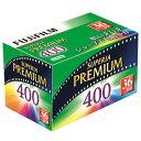 Fujifilm フジカラー SUPERIA PREMIUM 400 36枚撮りネガフィルム単品 FUJICOLOR[02P05Nov16]