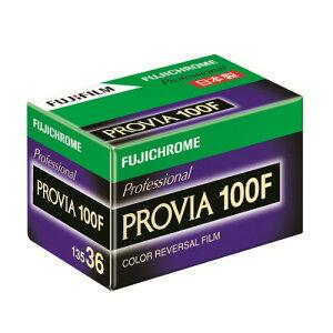 Fujifilm フジクローム PROVIA 100F 36枚撮り35mmカラーリバーサルフィルム単品 FUJICHROME[02P05Nov16]