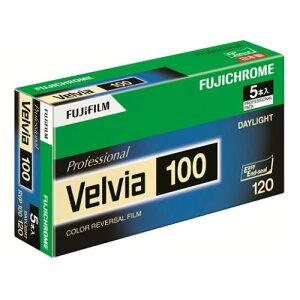 Fujifilm フジクローム Velvia100 120サイズ 12枚撮り カラーリバーサルブローニーフィルム 5本入り FUJICHROME『取り寄せ品』[02P05Nov16]