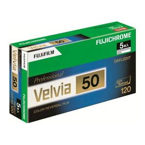 Fujifilm フジクローム Velvia50 120サイズ 12枚撮り カラーリバーサルブローニーフィルム 5本入り FUJICHROME『取り寄せ品』[02P05Nov16]