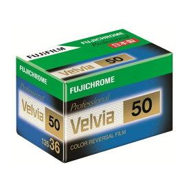 Fujifilm フジクローム Velvia50 36枚撮り35mmカラーリバーサルフィルム単品 FUJICHROME[02P05Nov16]