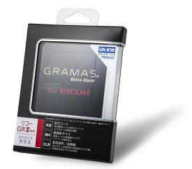GIN-ICHIxGRAMAS Extra Glass for RICOH GRIII [メール便で送料無料-2] 坂本ラヂオ製リコーGR3用液晶保護ガラス [02P05Nov16]