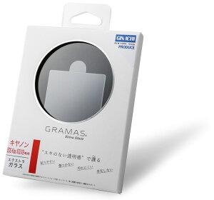 GIN-ICHIxGRAMAS Extra Glass for Canon EOS Kiss X10 / X9 坂本ラヂオ製キヤノンイオスキス X10 / X9用液晶保護ガラス[02P05Nov16]