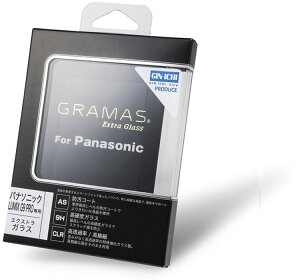 [メール便送料無料]GIN-ICHIxGRAMAS Extra Glass for Panasonic G9 PRO 坂本ラヂオ製 パナソニック G9プロ ミラーレス一眼用液晶保護ガラス[02P05Nov16]