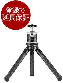 [耐加重3kg] ジッツオ ミニトラベラー三脚 ブラック GKTBC1