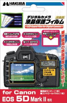 하크바 액정 보호 필름 Canon EOS5DMarkII 전용 306330 디지탈카메라용 액정 필름 「1~3 영업일 후의 발송」[02 P05Nov16]
