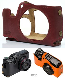 """白馬皮革緊身衣褲為""""可用現在""""GXR 理光 GXR 數碼相機相機包理光 GXR 數碼相機為高速案例皮革身體套裝 [fs04gm] [02P05Nov16]"""