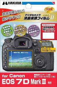 ハクバ Canon EOS 7D MarkII専用液晶保護フィルム Mark2『即納〜3営業日後の発送予定』337501 DGF-CAE7D2 デジタルカメラ用液晶フィルム[02P05Nov16]【コンビニ受取対応商品】