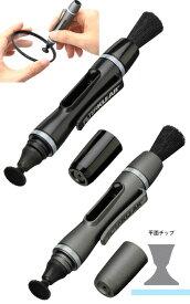 HAKUBA レンズペン3 フィルタークリアー KMC-LP14 平面丸型チップペン型クリーナー『1〜2営業日後の発送』携帯に便利なペン型クリーナー!フィルターのお手入れ用に『平面』の『丸型』チップ搭載【RCP】[fs04gm][02P05Nov16]