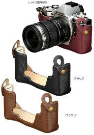 ハクバ ピクスギア 本革ボディケース オリンパス OM-D E-M5 MarkII用速写ケース『即納可能分』OLYMPUS OM-D用カメラケース[02P05Nov16]【コンビニ受取対応商品】